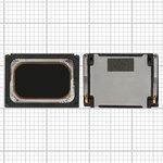 Дзвінок для Lenovo K900, S850; Xiaomi Mi 2, Mi 2S, Mi 3